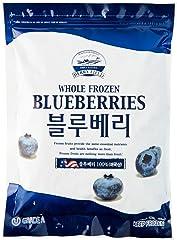 Berry Field Frozen Blueberry, 1kg - Frozen
