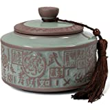 Dahlia Embossed Five Blessings Celadon Porcelain Loose Tea Tin/Tea Storage/Tea Caddy/Tea Canister