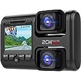 【32Gカード付き】ドライブレコーダー 前後カメラ 1080PフルHD 車内外同時記録 wifi搭載 内蔵GPS sonyセンサー 1200万画素 170度広角 WDR 駐車監視 常時録画 動体検知 回転レンズ 降圧ケーブル無料提供