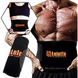 Lelotte 加圧ベルト シェイプアップベルト 発汗 腹筋 ダイエットベルト フリーサイズ 男女兼用