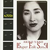 SUPER FOLK SONG