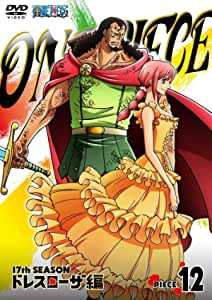 ONE PIECE ワンピース 17THシーズン ドレスローザ編 piece.12 [Blu-ray]