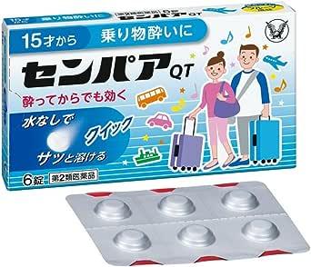 【第2類医薬品】センパア・QT 6錠 ×5