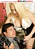 OFFICE SEX! 凄くセクシーなOLが誘ってきたら… vol.3 [DVD]