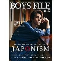 BOYS FILE Vol.07 JAPONISM