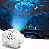 「最新32種点灯モード・壁にも映せる」4 in 1型スタープロジェクターライト プラネタリウム ベッドサイドランプ Bluetoothスピーカー 投影ランプ Bluetooth5.0/USBメモリに対応 タイマー機能付き 輝度/音量調整可 リモコン&