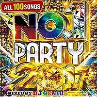 DJ GENIUS / N0.1 PARTY OF 2017