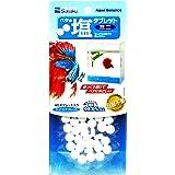 水作 ベタの塩タブレット 40錠 ミニ