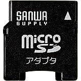 サンワサプライ microSDアダプタ ADR-MICROMK