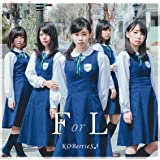 ForL [TYPE-A]
