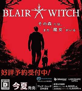 【2020年夏発売予定】ブレア・ウィッチ 日本語版 初回限定版 【Amazon.co.jp限定】PC壁紙 メール配信
