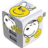 PEANUTS スヌーピー スマイル&ピース キューブ型 USB充電器 2ポート 合計2.1A対応