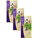 お茶の山麓園 2021年 新茶 嬉野茶 (うれしの茶) お茶の福袋 緑茶 茶葉 100g×3個(竹)