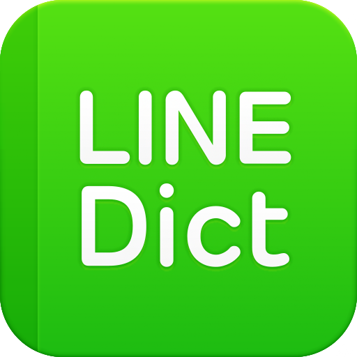 LINE Dictionary: Chinese-English, English-Indonesian