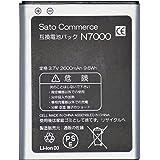 Sato Commerce GALAXY Note SC06 EB615268VU 互換バッテリー ( SC-05D / i9220 / i717 / GT-N7000 ) 3.7V 2600mAh
