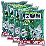 [Amazon限定ブランド] SmartBasic アイリスオーヤマ ウッディフレッシュ 猫砂 7L×4袋