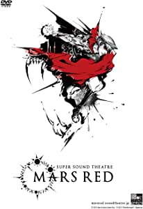 MARS RED [DVD]