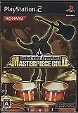 ギターフリークス&ドラムマニア マスターピース ゴールド