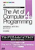 The Art of Computer Programming Volume 4A Combinatorial Algorithms Part1 日本語版