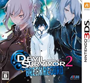 デビルサバイバー2 ブレイクレコード - 3DS