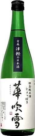 六花酒造 清酒 じょっぱり 特別純米酒「華吹雪」 [ 日本酒 720ml ]