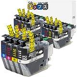 インクのチップス ブラザー LC3111 互換インク 4色×3セット 計12本 LC3111-4PK 互換