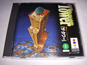 THE TOWER ザ タワー