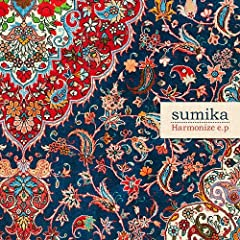sumika「センス・オブ・ワンダー」のジャケット画像