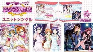 スマートフォンゲーム『ラブライブ!スクールアイドルフェスティバル』コラボシングル CD 3枚セット+ゲーマーズ特典収納BOX付