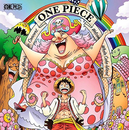 【Amazon.co.jp限定】ONE PIECE ビッグ・マムの音楽会~ホールケーキアイランドへようこそ~(オリジナルステッカー付)
