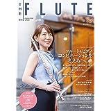 THE FLUTE (ザ・フルート) vol.175