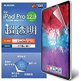 エレコム iPad Pro 12.9 2020 保護フィルム 超透明 ファインティアラ(耐擦傷) 高光沢 TB-A20PLFLFIGHD
