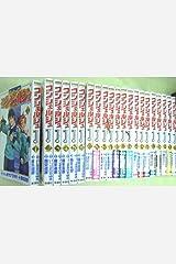コンシェルジュ コミック 全21巻完結セット (BUNCH COMICS) コミック