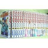 コンシェルジュ コミック 全21巻完結セット (BUNCH COMICS)