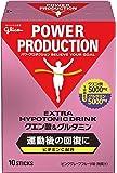 グリコ パワープロダクション エキストラ ハイポトニックドリンク クエン酸&グルタミン ピンクグレープフルーツ味 1袋 (12.4g) 10本 ビタミン