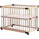 farska(ファルスカ) 柵の着脱で大人のベッドにくっつけて添い寝ができる 工具不要 高さ9段階調節 ベッドサイドベッ…
