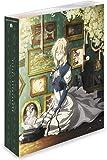 【店舗限定特典あり】ヴァイオレット・エヴァーガーデン 外伝 - 永遠と自動手記人形 -[Blu-ray] (A5クリアアートカード付き)