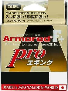 デュエル(DUEL) ライン: ARMORED F+ Pro エギング 150M 0.6号 : 10m×3色色分け(イエロー/オレンジ/ライトピンク)
