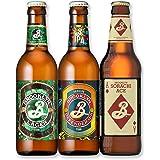 【Amazon.co.jp限定】 【ニューヨークNO.1クラフトビール】[6本入り]ブルックリンブルワリー飲み比べセット ~ラガー&ディフェンダーIPA&ソラチエース~ [ 330ml×6本 ]