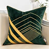 Yangest Teal and Gold Geometric Velvet Throw Pillow Cover Striped Leather Cushion Case Modern Luxury Textured Pillowcase for