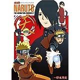NARUTO―ナルト― TVアニメプレミアムブック NARUTO THE ANIMATION CHRONICLE 天 (愛蔵版コミックス)