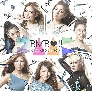 BMB!!(DVD付)