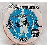 電気化学工業 DENKA 養生テープ 養生職人 #650 38mmX25m 橙 [マスキングテープ]