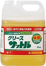 【油汚れ用強力洗浄剤】グリースサットル5kg
