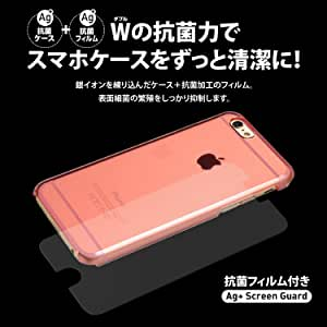 &y 【iPhone6s / iPhone6 両対応】 4.7インチ 抗菌 ハードケース 「AG+ SHIELD エージープラスシールド」 透明 無地 (クリアピンク)【抗菌フィルム付】