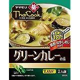 ヤマモリ タイクック グリーンカレーの素 80g ×5個