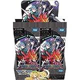 ウィクロス WXDi-P04 TCG ブースターパック VERTEX DIVA BOX