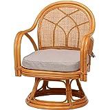 不二貿易 回転 座椅子 ナチュラル 肘付き 籐 ラタン 座面高さ34cm 完成品 85341