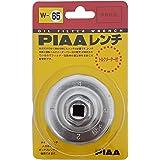PIAA(ピア) フィルターレンチ W65