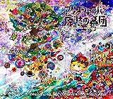 【Amazon.co.jp限定】アリスシャッハと氷の世界樹 (アーティストロゴ・ポストカード付)